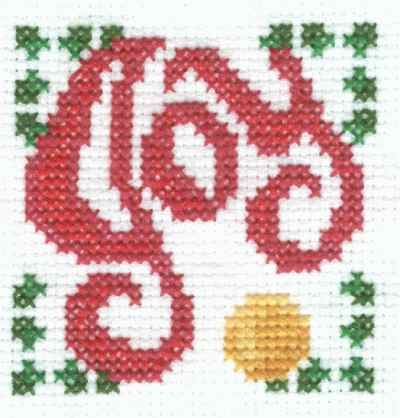 Joy Christmas Cross Stitch in Progress