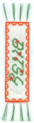 Tulip Bookmark Cross Stitch - Reverse